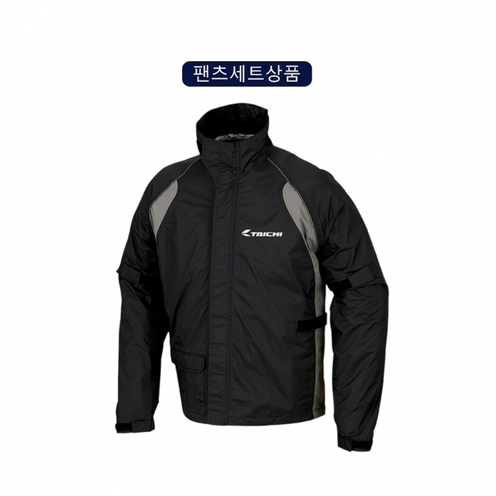 RSR035 DRYMASTER-X COMPACT RAIN SUITS BLACK
