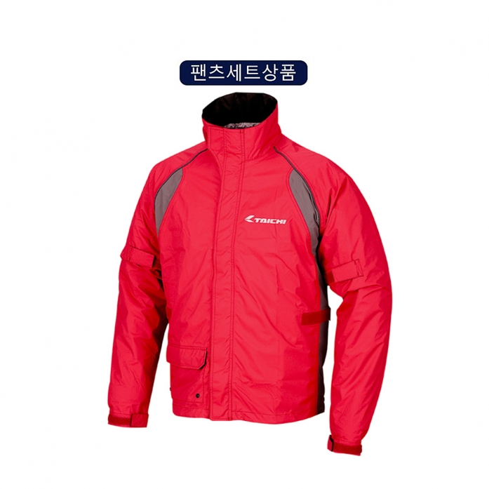 RSR035 DRYMASTER-X COMPACT RAIN SUITS RED