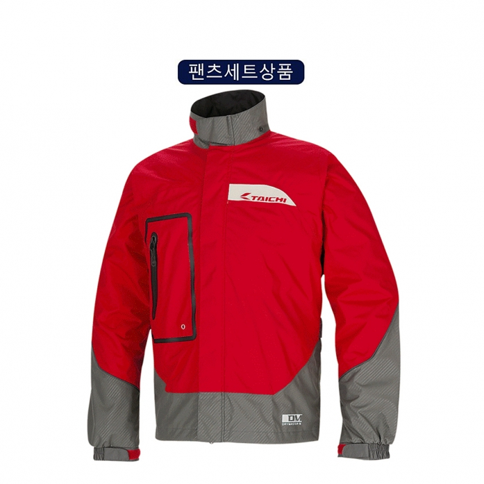 RSR036 DRYMASTER-X RAIN SUIT RED
