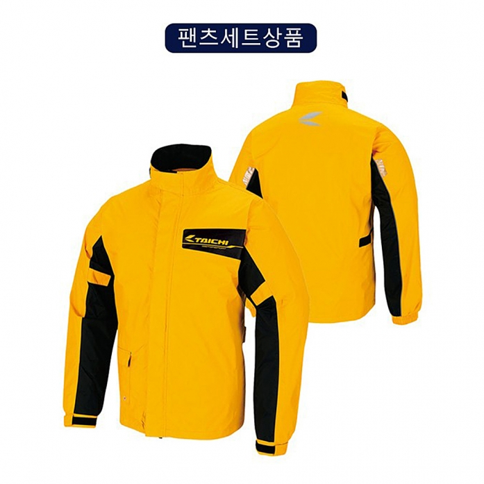 RSR046 RAIN BUSTER SUIT YELLOW